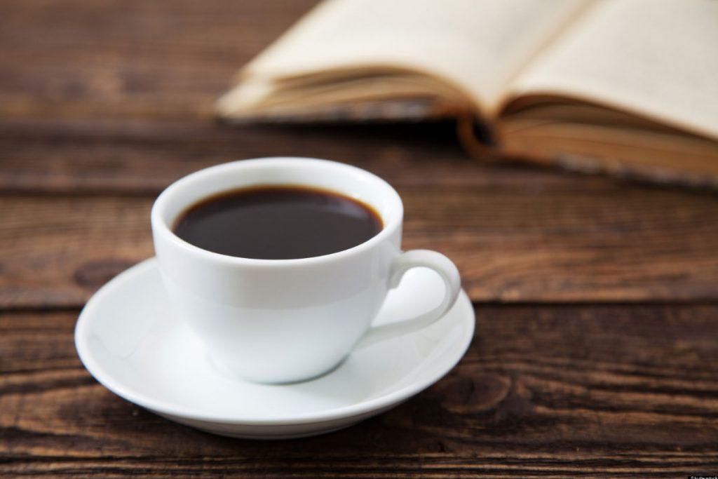 amerikano kahve